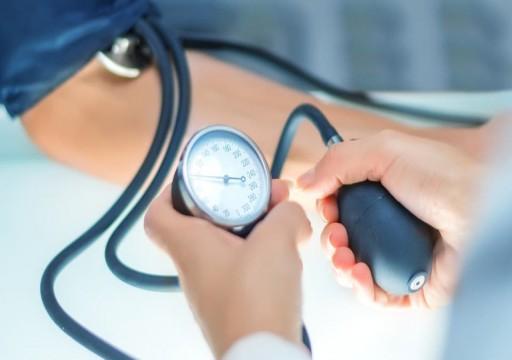 12 نصيحة مهمة للتخلص من ارتفاع ضغط الدم.. تعرف عليها