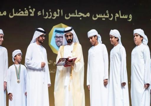 محمد بن راشد: هدفي أن تكون حكومة الإمارات الأفضل في العالم