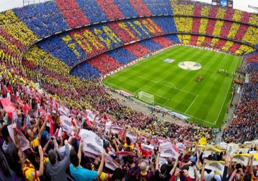 إقامة مباريات الدوري الإسباني بدون مشجعين لمدة أسبوعين على الأقل