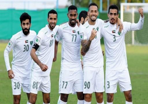الإمارات يواجه النصر وحتا والجزيرة ودّياً