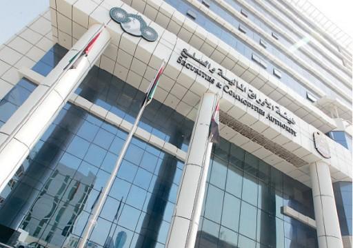 بعد خسائر بورصات دبي وأبوظبي.. تخفيض الحد الأدنى لهبوط الأسهم إلى 5%