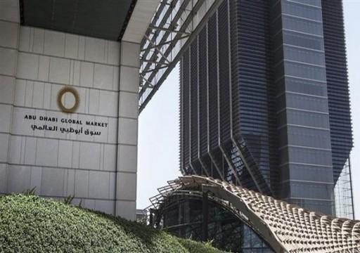 مجموعة أبوظبي المالية وشعاع كابيتل تكملان صفقة اندماج