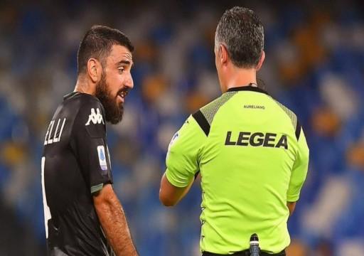 إلغاء أربعة أهداف لساسولو خلال خسارته أمام نابولي