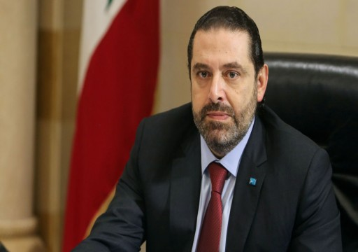 الحريري يمنح شركاءه مهلة 72 ساعة لتقديم حلول للأزمة