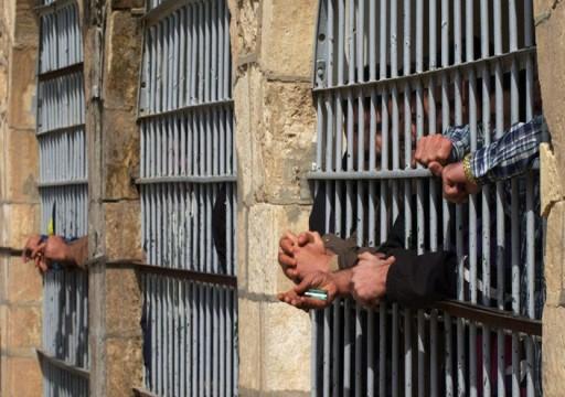 """""""أمنستي"""" تكشف عن عملية قتل جماعي للسجناء في إيران بعد احتجاجهم خشية كورونا"""