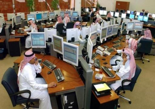 بلومبيرغ: انخفاض في مؤشر القطاع الخاص في السعودية