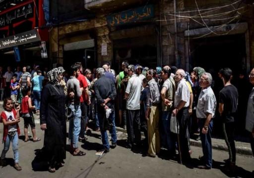 نقص حاد في الخبز يلوح في سوريا تحت وطأة عقوبات أمريكية جديدة