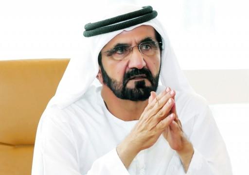 محمد بن راشد يرأس وفد الدولة إلى قمة مجلس التعاون الـ39 في الرياض