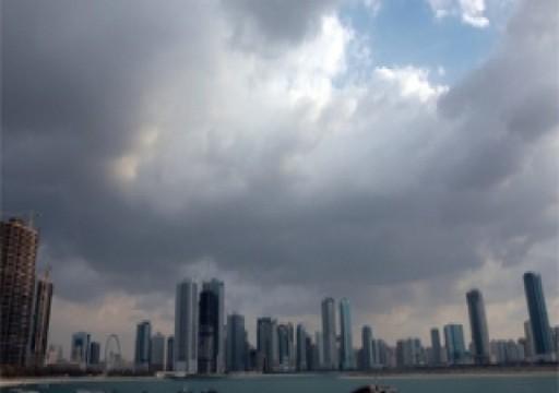 الأرصاد: طقس غائم مع فرصة سقوط أمطار غداً