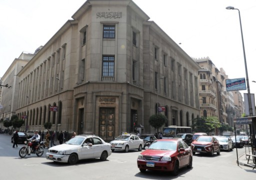 فورين بوليسي: قروض صندوق النقد الدولي ترسخ الفساد أكثر في مصر