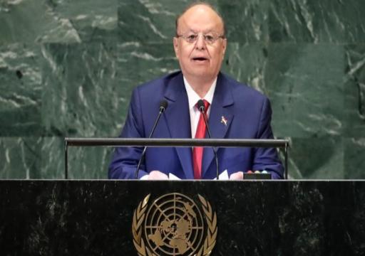منظمة العفو تحث الحوثيين على الإفراج عن 10 صحفيين متهمين بالتجسس