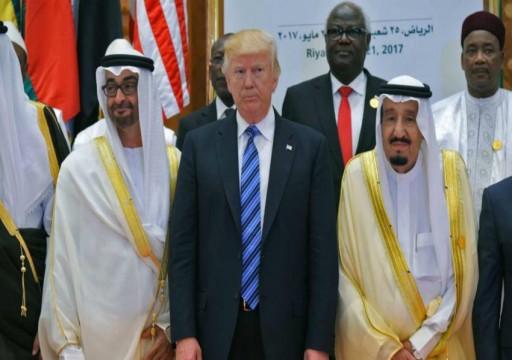 محللون: انحياز أبوظبي للسعودية في حرب النفط إرضاء لترامب لا دعما للمملكة