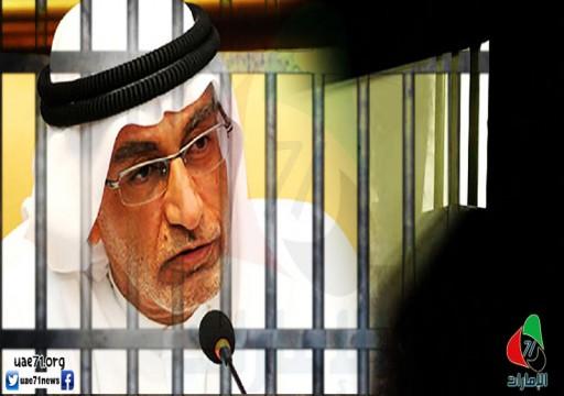 عبدالله: قطار المصالحة الخليجية قطع نصف المسافة