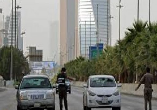 السعودية.. رفع حظر التجول الجزئي بجميع المناطق عدا مكة