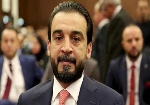 رئيس البرلمان العراقي: السلاح المنفلت يهدد الأمن المجتمعي