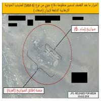التحالف العربي يعلن تدمير منظومة دفاع جوي للحوثيين في صنعاء