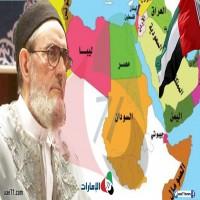 مفتي ليبيا ينتقد دور الإمارات في مصر واليمن وفلسطين