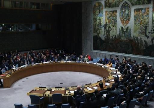 مجلس الأمن يمدد العقوبات الدولية على اليمن عاما