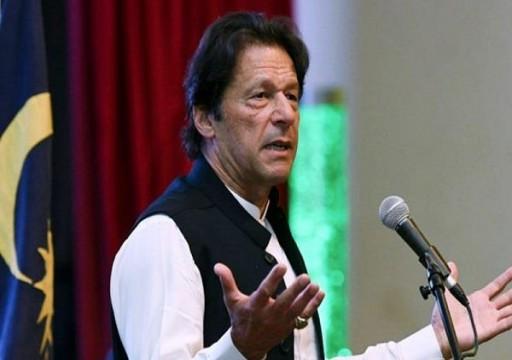 باكستان تدعو الهند للحوار لحل مسألة كشمير المتنازع عليها