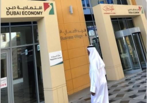 دبي.. إغلاق 26 محلاً والتنبيه على 234 منشأة تجارية