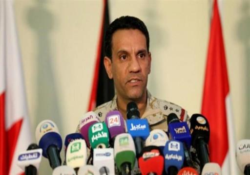 التحالف يدعم قبول الحكومة اليمنية دعوة الأمم المتحدة لوقف القتال