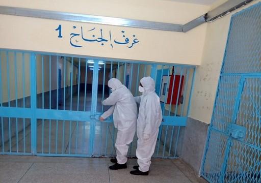 """منظمات حقوقية تحذر من تفشي """"كورونا"""" في سجون أبوظبي وتدعو لإنقاذ حياة معتقلي الرأي"""