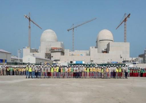 نواة للطاقة تبدأ تحميل أولى حزم الوقود النووي في مفاعل براكة