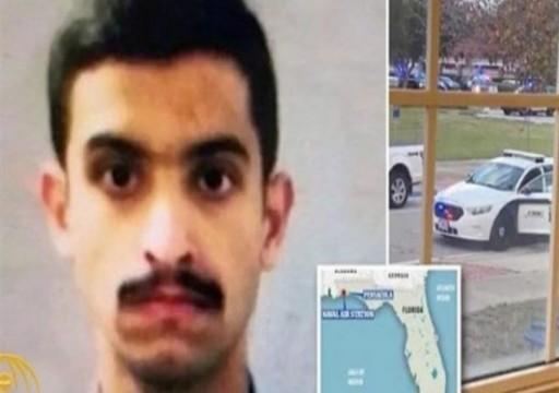 البنتاجون: لا تهديد من الطلاب العسكريين السعوديين الدارسين بالولايات المتحدة