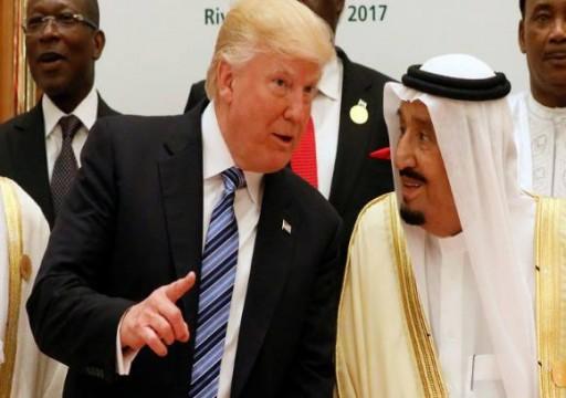 الخارجية القطرية: مقترح العاهل السعودي بغزو قطر يعد صادماً