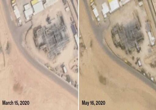 صور جوية لأول منشأة نووية سعودية تثير مخاوف خبراء