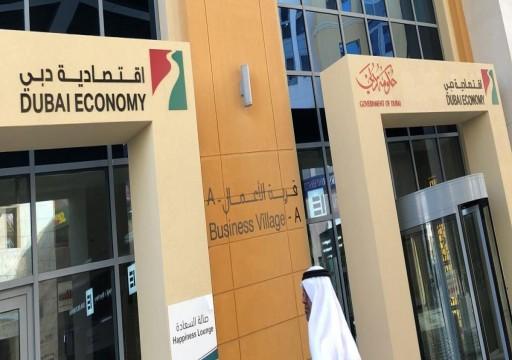 دبي.. شكاوى من ارتفاع الأسعار وإغلاق محلات مخالفة