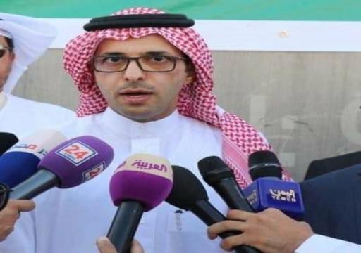 مجلس التعاون يعين رئيساً جديداً لبعثة المجلس في اليمن