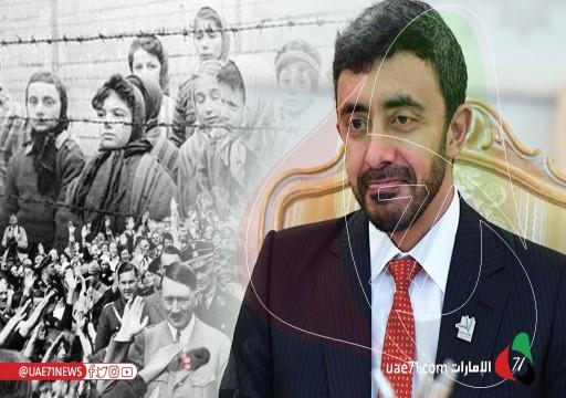 عبدالله بن زايد يواسي اليهود بذكرى المحرقة.. وناشطون يردون بغضب