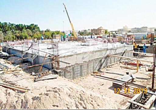 إنجاز مركز زايد لغسيل الكلى في دبي سبتمبر المقبل