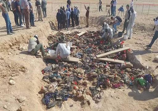 مفوضية حقوق الإنسان في العراق: 200 مقبرة جماعية لضحايا «الدولة» في نينوى