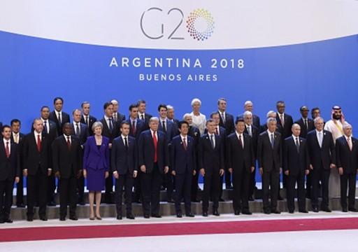 برئاسة السعودية.. قادة مجموعة العشرين يناقشون أزمة كورونا في قمة افتراضية