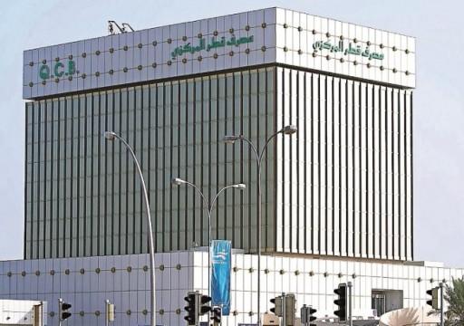 احتياطيات قطر الأجنبية ترتفع 11 بالمئة في يناير