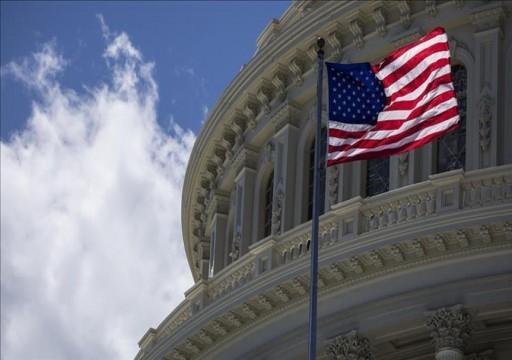 واشنطن: العقوبات الأممية على إيران سيُعاد فرضها تلقائياً الأحد المقبل