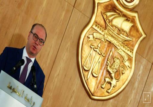 رئيس وزراء تونس وحكومته يواجهان ضغوطا قوية بسبب شبهة تضارب مصالح