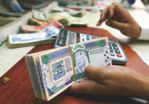 دول الخليج تعتزم الاستغناء عن بنوك المراسلة في التحويلات المالية خلال 2020