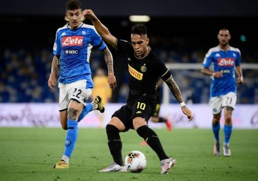 نابولي يقصي الإنتر ويبلغ نهائي كأس إيطاليا