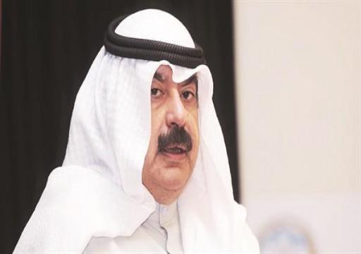 الكويت تلمح لدرو سعودي في الإفراج عن مواطنيها المحتجزين بإيران