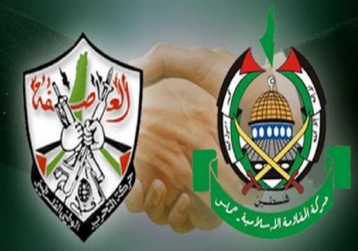 """""""الأزهر"""" يعلق على الاتفاق بين حماس وفتح في مواجهة إسرائيل"""