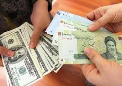 الريال الإيراني يهبط لأدنى مستوى على الإطلاق أمام الدولار