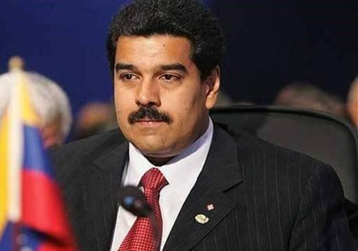 محكمة فنزويلية تقضي بسجن عسكريين أمريكيين 20 عاماً بتهمة الإطاحة بالرئيس