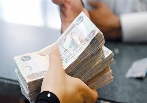 دبي.. دعم عملاء القطاع المصرفي بجملة من الاجراءات لتخفيف الضغوط الاقتصادية