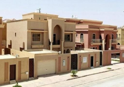 صرف الدفعة الثانية من القروض السكنية للمواطنين في أبوظبي