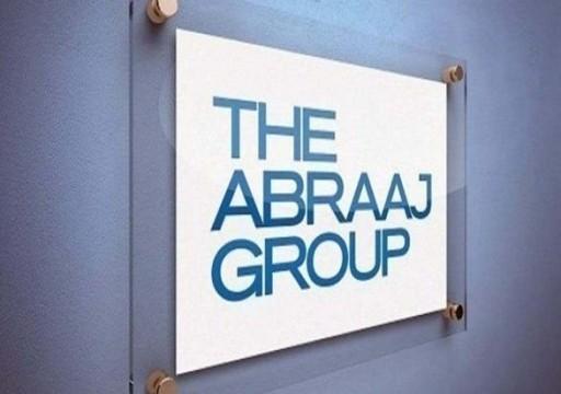دبي للخدمات المالية تغرم كيانين تابعين لأبراج 1.15 مليار درهم