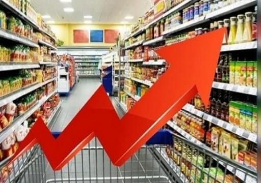 ارتفاع معدل التضخم الخليجي 0.5% خلال 2019