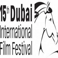"""عبد الخالق عبدالله ينتقد ترتيبات """"مهرجان دبي السينمائي"""" الجديدة لـ""""نقص الأموال"""""""